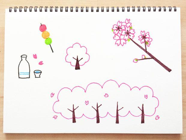 桜のイラストの描き方 卒業 イラスト 手書き イラスト 簡単 かわいい図面