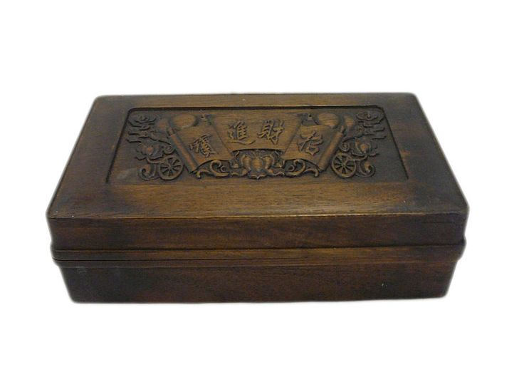Chinese Huali Rosewood Handcrafted Storage Box cs696-2 #Handmade #Asian  650-522-9888 goldenlotusinc@yahoo.com #box #gift #shopping #holiday #Christmas #Homedecor