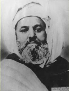 Cheikh Bouamama - Moughrar