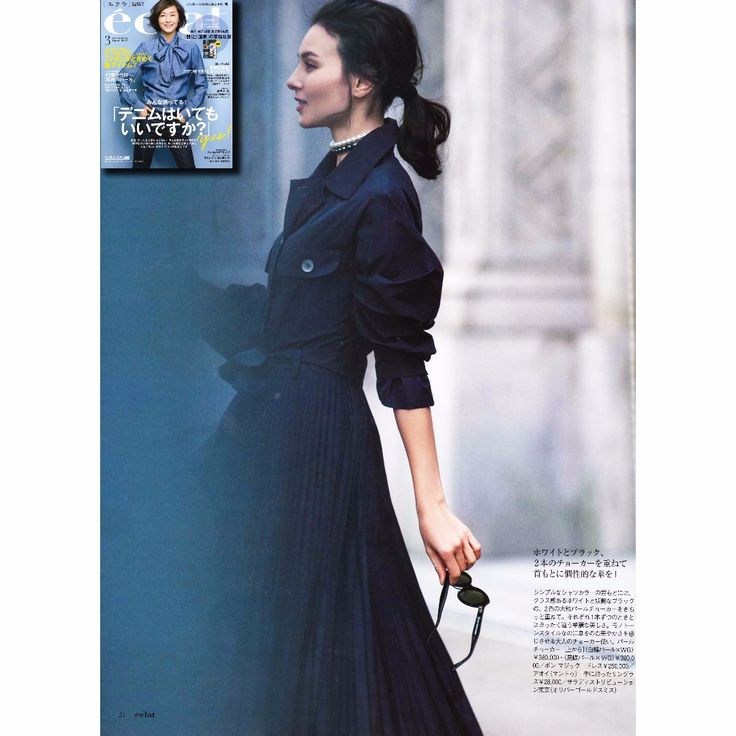 Mantù Spring Summer 2017 Trench on the latest issue of @eclat.magazine! #mantù #castor #castorknowhow #japan #madeinitaly #italy #fashion #style #fashionista #stylish #instagood #instafashion #instalike #trench #summer #love #beautiful #cool #pretty #dress