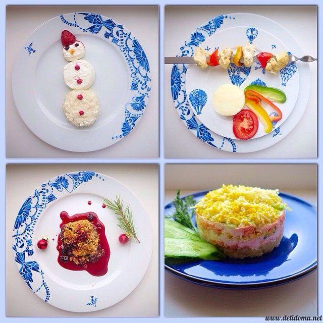 Блюда для детей. Меню №11. | Дети Дома