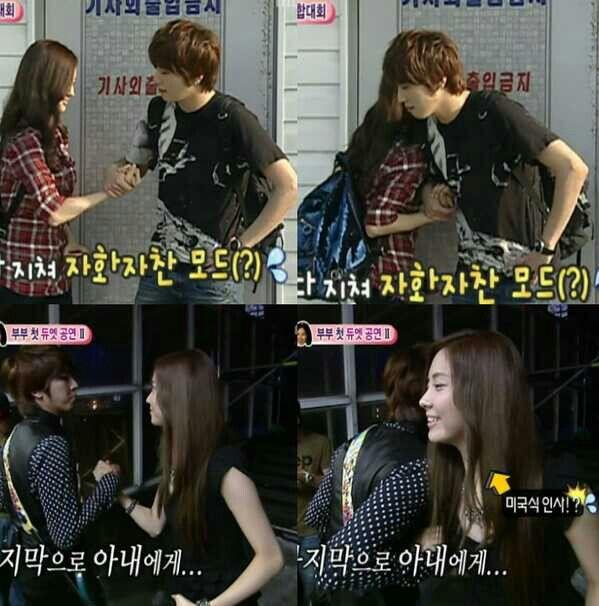 It's funny Yongwha greets Seohyun like she's a BOY friend
