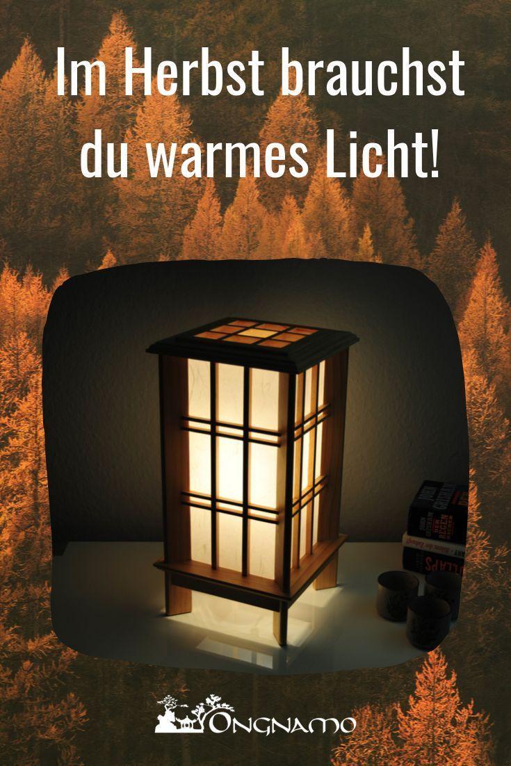 Japanische Lampe Akida Natur 46 Cm 46 Akida Cm Japanische Lampe Natur In 2020 Japanische Lampen Lampen Wohnaccessoires