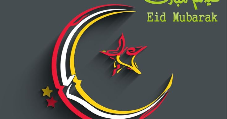 Latest Eid ul Adha 2016 Wishes & Messages ~ Zaib Abbasi