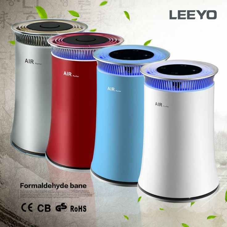 2015 air purifier with HEPA filter remove allergens