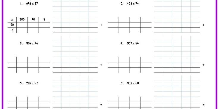 Grid Method Multiplication - Classroom Secrets   Classroom Secrets