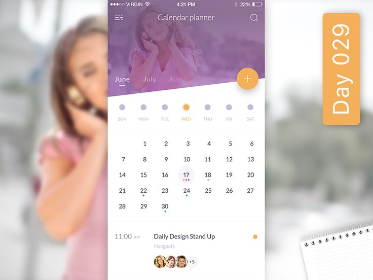 Day 029 - Calendar Events by Gabriel Paunescu
