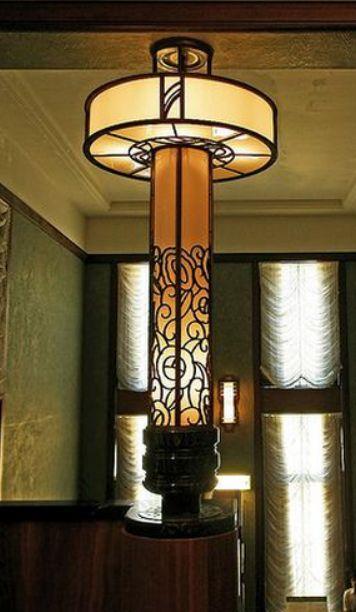 유 Illuminating Lamps 유  art deco chandelier