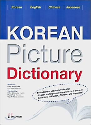 KOREAN PICTURE DICTIONARY: KOREAN, ENGLISH, CHINESE, JAPANESE [223P, 210*297*20mm]