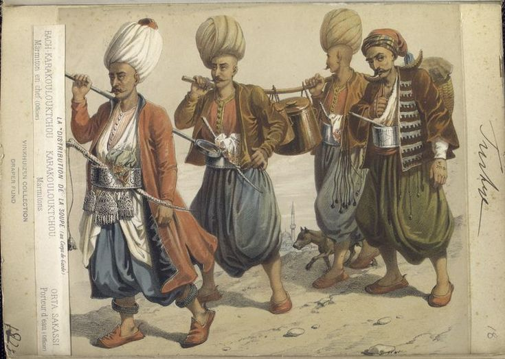 Chefs, assistants, porters. The Vinkhuijzen collection of military uniforms / Turkey, 1818. See McLean's Turkish Army of 1810-1817.