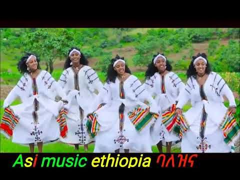 Songs ethiopian free download mp3 christian Gospel Music
