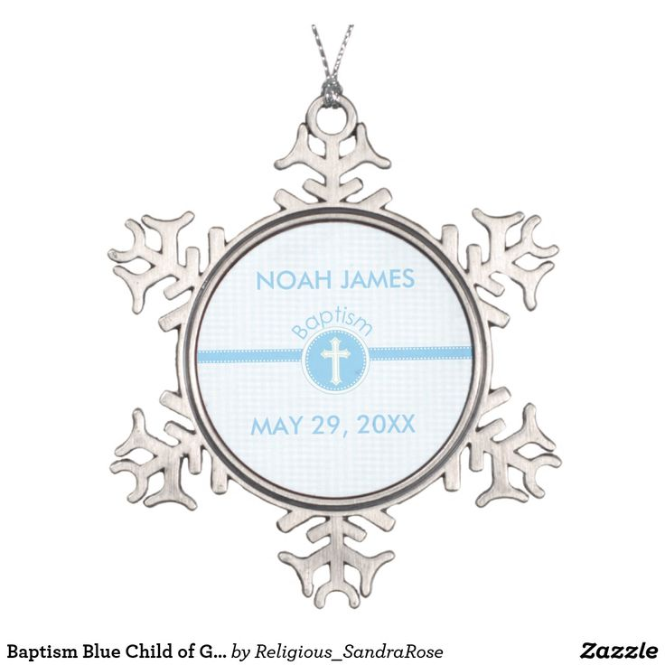 Baptism Christening Baby Metal Ornament
