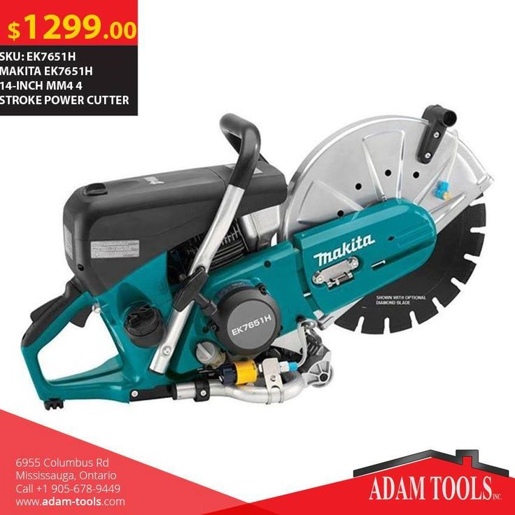 Get the MAKITA EK7651H 14-INCH MM4 4 STROKE POWER CUTTER #DealOfTheDay Order online: http://www.adam-tools.com/makita-ek7651h-14-inch-mm4-4-stroke-power-cutter.html #canada #mississuaga #power_tools #building_supplies #adamtools #shop_online #buy_online #MakitaTool #Powertools #tools #Makita #Powercutter
