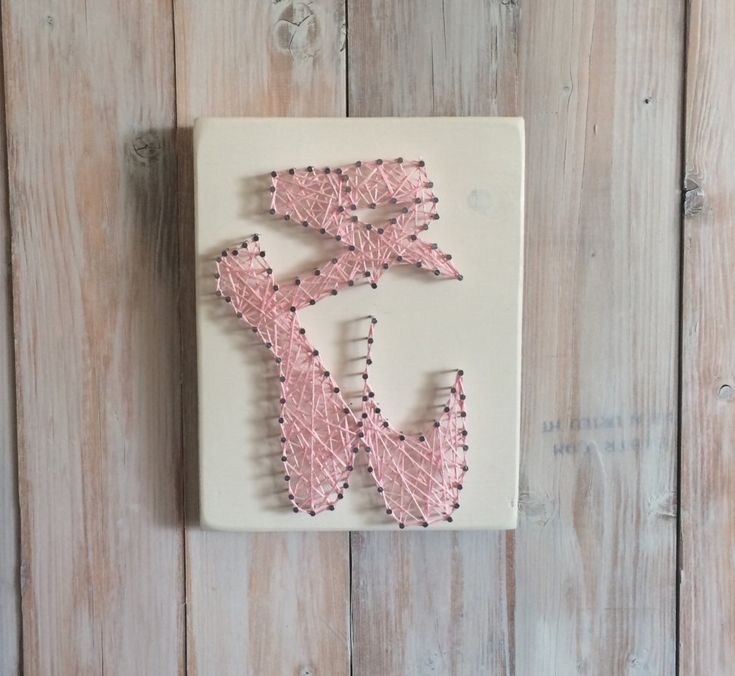 Gifts for Dancer, Ballerina String Art, Tiny Dancer, Ballet Shoes String Art, Ballerina Decor, Dance Decor, Dancer's Decor, Nursery Decor by UrbanHoot on Etsy https://www.etsy.com/listing/268898021/gifts-for-dancer-ballerina-string-art