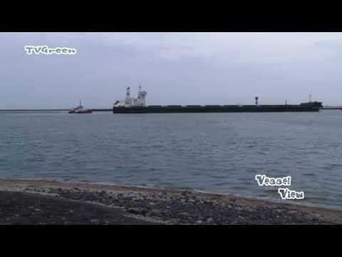Vesselview: TimeLapse - Corinthian Phoenix inbound Port of Rotterdam - YouTube