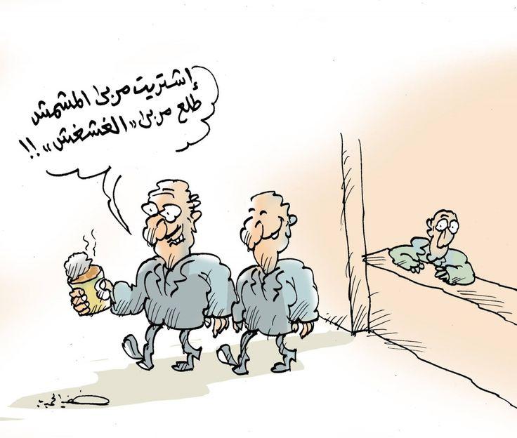 كاريكاتير - خضير الحميري (العراق)  يوم الجمعة 6 مارس 2015  ComicArabia.com  #كاريكاتير: