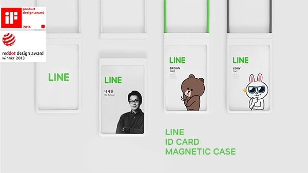 Line Id Card  Magnetic Case On Industrial Design Served