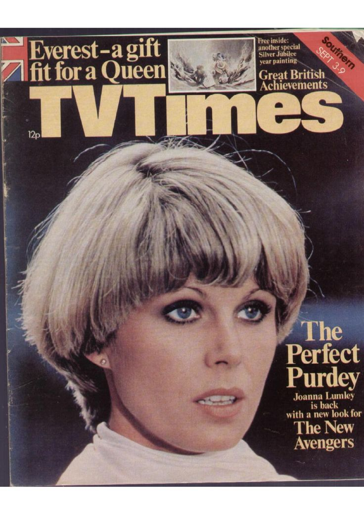 """1977 TV Times ft. Joanna Lumpley..... Everyone wanted a """"purdy"""" cut back in the 1970's including me!"""