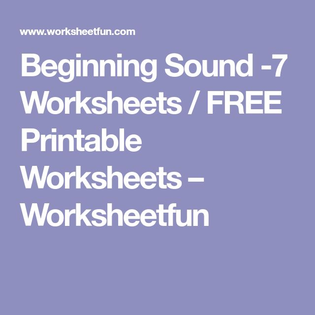 letter and sound games best 25 beginning sounds worksheets ideas on 7745