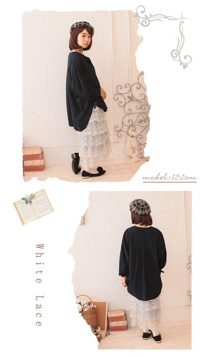 【スカート】グレー秋冬チュール黒のレースが連なるミディ丈スカート【10月新作中旬】