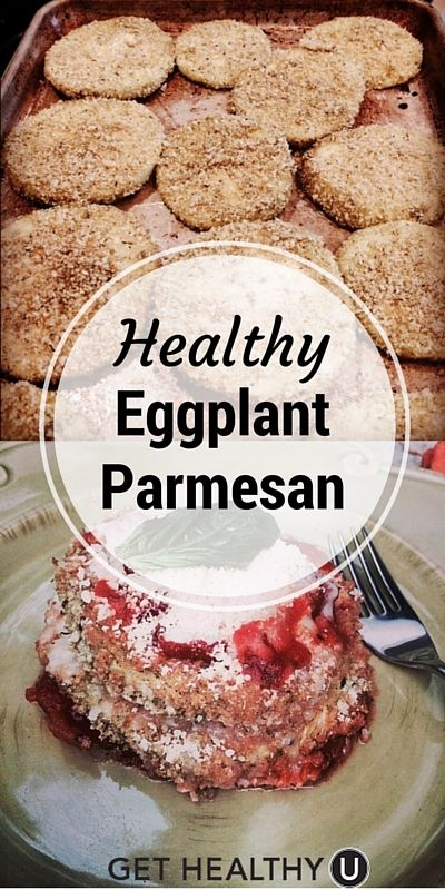 This healthy eggplant parmesan version uses panko bread crumbs and is baked in the oven to get that yummy crispy texture that everyone loves. This is a great meal for both vegetarians and meat lovers alike, so give this healthy recipe a try!