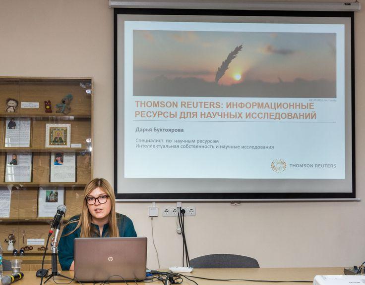 Дар'я Бухтоярова про інформаційні ресурси компанії Thomson Reuters