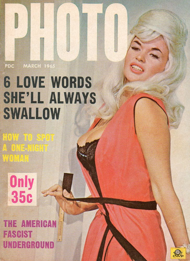 Jane Mansfield on the cover of Photo magazine, March 1965.