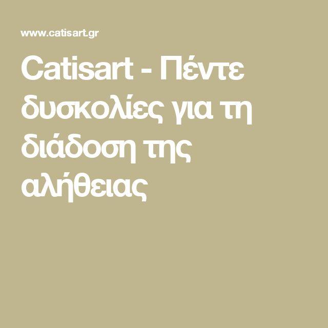 Catisart - Πέντε δυσκολίες για τη διάδοση της αλήθειας
