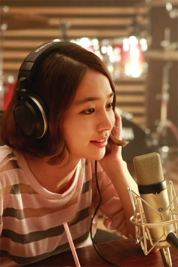 Lee Min Jung (La conoci en Wonderful radio)