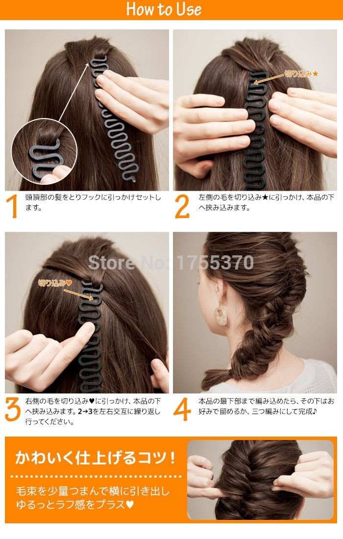 Foto 2 Bun Maker Hairstyles Fashion Hair Accessories Magic Hair