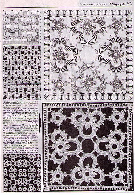 90 best Crochet: Irish Crochet images on Pinterest   Irisch häkeln ...