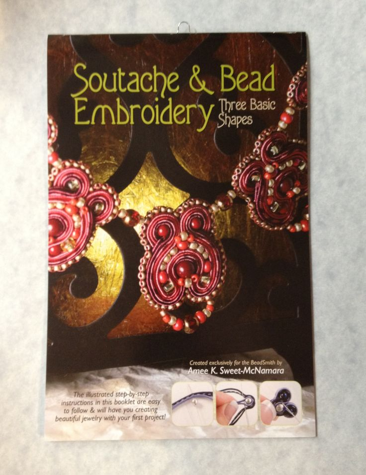 Learn the basics of Soutache with Soutache and Bead Embroidery by Amee K. Sweet-McNamara. Soutache is a flat braid that is used in special embroidery. In bead embroidery, soutache is often stacked to