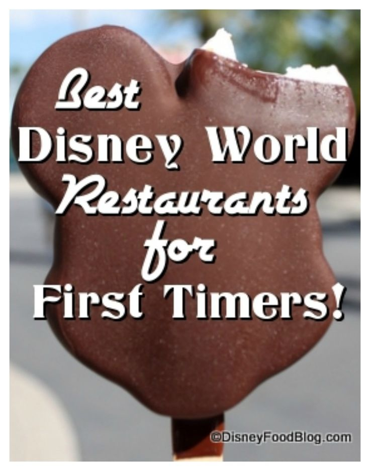 Best Disney World Restaurants for First Timers! They will love them all!