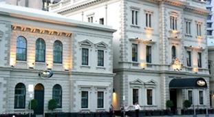 Old Treasury Building.. Now Medina Treasury Hotel, Victoria Square, Adelaide