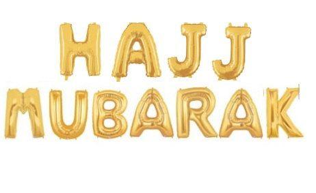 Sale HAJJ MUBARAK GOLD Balloons Letter Balloon Custom Sign Eid