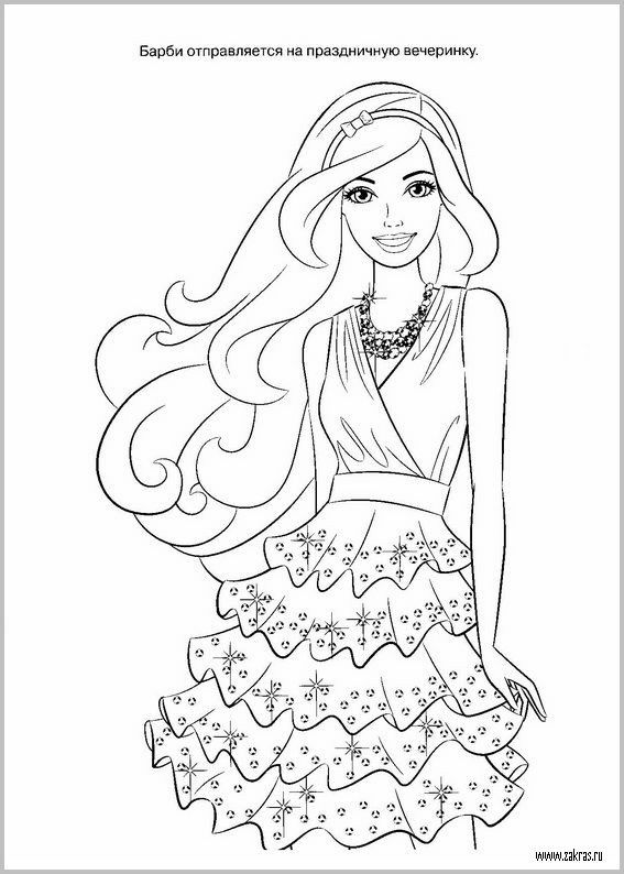 Pin By Renata On Barbie Coloring Poppy Coloring Page Barbie Coloring Barbie Coloring Pages