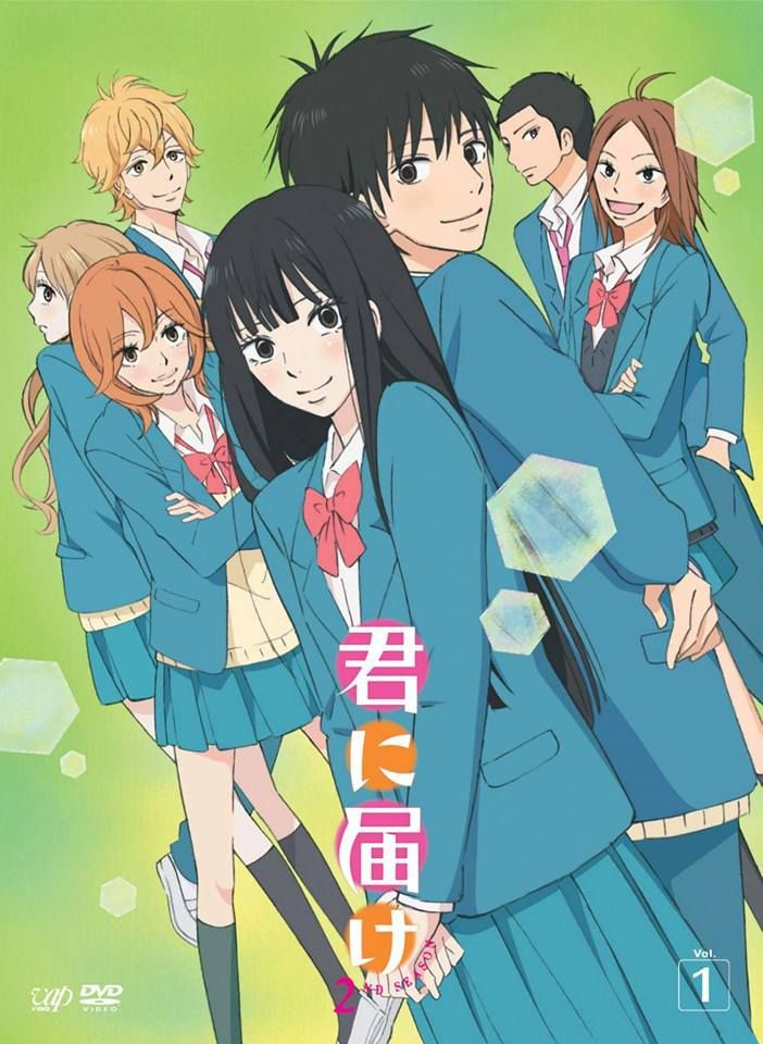 Pin de Melany Lemos en Animé 愛 Anime romance, Manga shojo