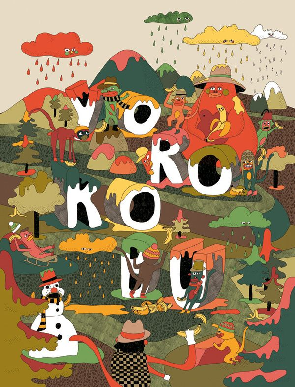 Yorokobu by Caroline Selmes, via Behance