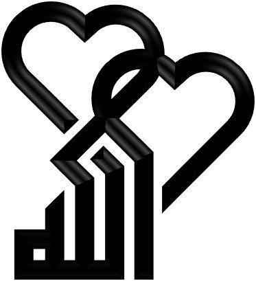 Allah – Art & Islamic Graphics