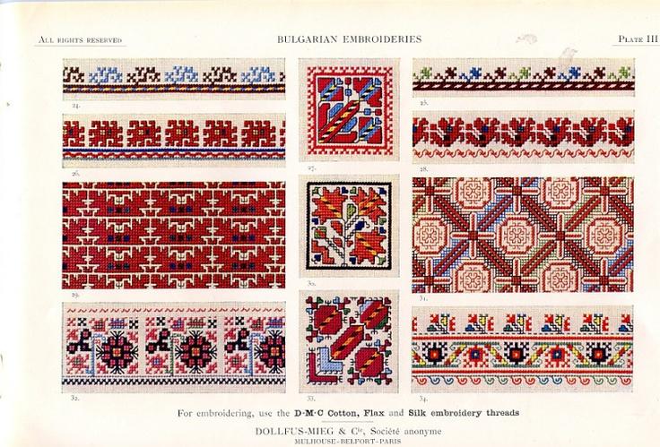 Gallery.ru / Фото #16 - Bulgarian Embroidery - Dora2012
