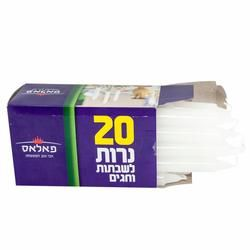 "Jewish Shabbat Candles Box 3.2"" 20 pcs Kosher Israel"