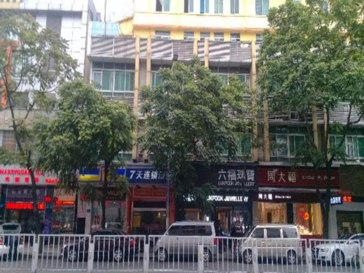 Dongguan 7 Days Inn Dongguan Humen Yellow River Fashion Store 2nd Branch China, Asia The 2-star 7 Days Inn Dongguan Humen Yellow River Fashion Sto offers comfort and convenience whether you're on business or holiday in Dongguan. The property features a wide range of facilities to make your stay a pleasant experience. Take advantage of the hotel's free Wi-Fi in all rooms, 24-hour front desk, 24-hour room service, facilities for disabled guests, express check-in/check-out. Guest...