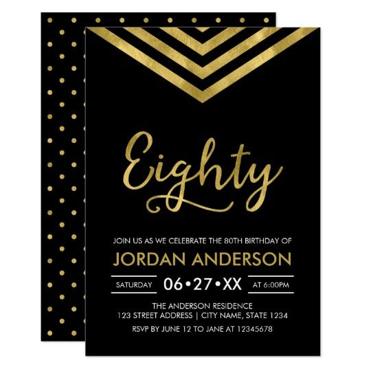 Modern Faux Gold Chevron 80th Birthday Party Invitation by Rosewood and Citrus on Zazzle