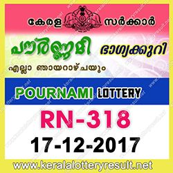 17-12-2017  Pournami Lottery RN 318 Results