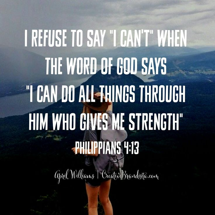 God Gives Strength Quotes