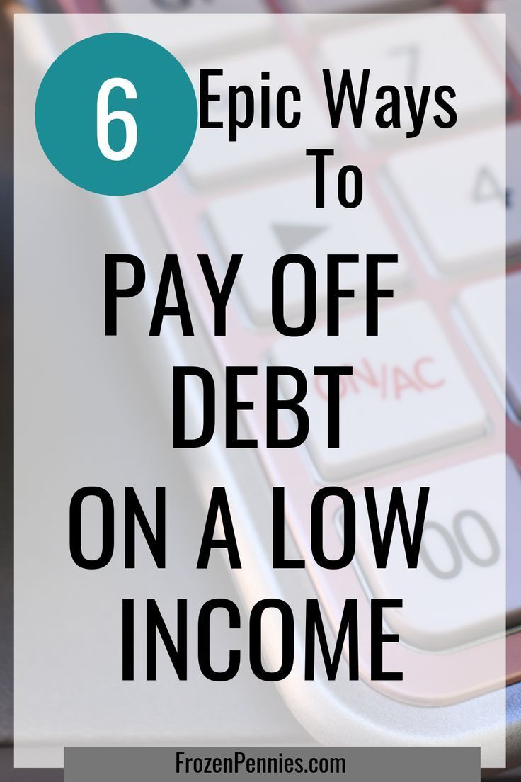 How to pay off debt with a low debt payoff debt