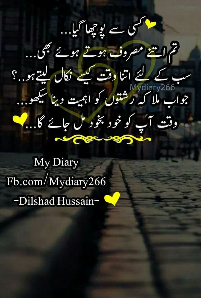 Find This Pin And More On Islamic Quotes In Urdu By Bodhaniam