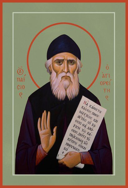 St. Paisios of the Holy Mountain Russian Orthodox icon