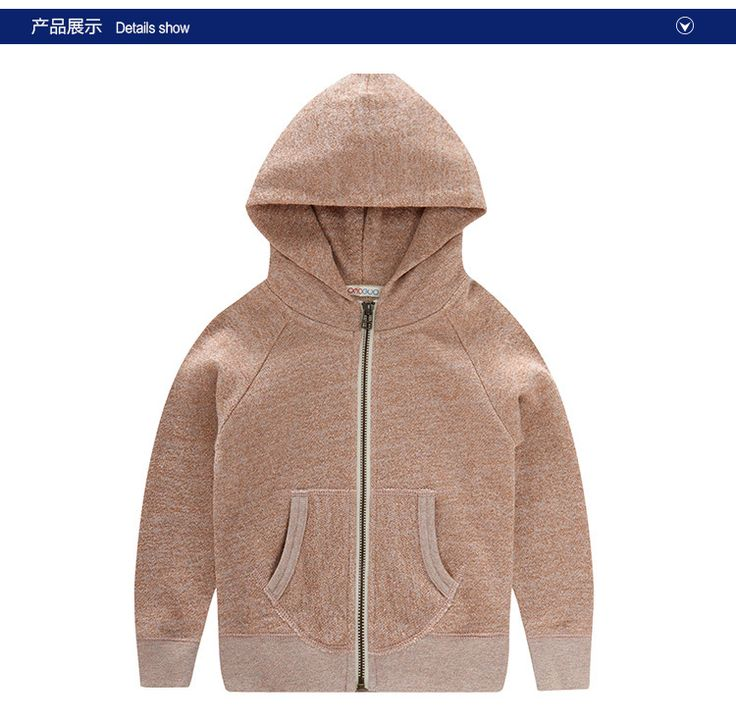 http://babyclothes.fashiongarments.biz/  2016 autumn children 's clothing sweater Europe and the United States zipper Hooded Cardigan boys and girls gold silk jacket 2-8, http://babyclothes.fashiongarments.biz/products/2016-autumn-children-s-clothing-sweater-europe-and-the-united-states-zipper-hooded-cardigan-boys-and-girls-gold-silk-jacket-2-8/, USD 20.45/pieceUSD 20.20/pieceUSD 20.20/pieceUSD 19.00/pieceUSD 18.80/pieceUSD 28.99/pieceUSD 25.20/pieceUSD 23.50/piece    ,  USD 20.45/pieceUSD…
