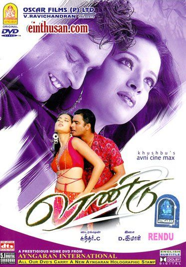 1000 ideas about tamil movies online on pinterest